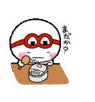 しろまるくんの【はらぺこ戦士炊飯ジャー】(個別スタンプ:27)