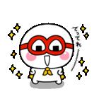 しろまるくんの【はらぺこ戦士炊飯ジャー】(個別スタンプ:28)