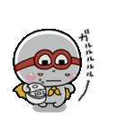 しろまるくんの【はらぺこ戦士炊飯ジャー】(個別スタンプ:29)