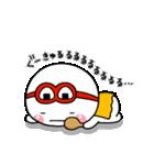 しろまるくんの【はらぺこ戦士炊飯ジャー】(個別スタンプ:30)