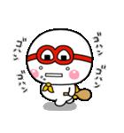 しろまるくんの【はらぺこ戦士炊飯ジャー】(個別スタンプ:32)
