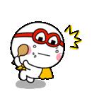 しろまるくんの【はらぺこ戦士炊飯ジャー】(個別スタンプ:33)