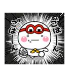 しろまるくんの【はらぺこ戦士炊飯ジャー】(個別スタンプ:34)