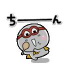 しろまるくんの【はらぺこ戦士炊飯ジャー】(個別スタンプ:35)