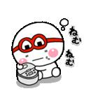 しろまるくんの【はらぺこ戦士炊飯ジャー】(個別スタンプ:39)
