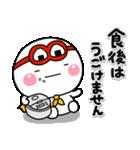 しろまるくんの【はらぺこ戦士炊飯ジャー】(個別スタンプ:40)