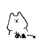 ひともじけん(個別スタンプ:02)