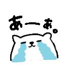 ひともじけん(個別スタンプ:03)