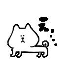 ひともじけん(個別スタンプ:09)