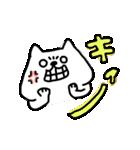 ひともじけん(個別スタンプ:14)