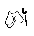ひともじけん(個別スタンプ:18)