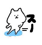 ひともじけん(個別スタンプ:19)