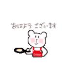[毎日使えるスタンプ特集]クマの気持ち(個別スタンプ:01)