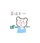 [毎日使えるスタンプ特集]クマの気持ち(個別スタンプ:02)