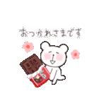 [毎日使えるスタンプ特集]クマの気持ち(個別スタンプ:03)