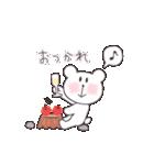[毎日使えるスタンプ特集]クマの気持ち(個別スタンプ:04)