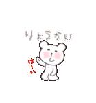 [毎日使えるスタンプ特集]クマの気持ち(個別スタンプ:08)