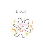 [毎日使えるスタンプ特集]クマの気持ち(個別スタンプ:10)
