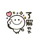 関西弁♡ゆるかわ棒人間(個別スタンプ:01)