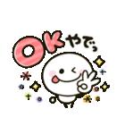 関西弁♡ゆるかわ棒人間(個別スタンプ:02)