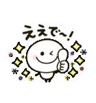 関西弁♡ゆるかわ棒人間(個別スタンプ:03)