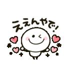 関西弁♡ゆるかわ棒人間(個別スタンプ:04)
