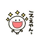関西弁♡ゆるかわ棒人間(個別スタンプ:05)