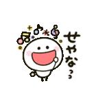 関西弁♡ゆるかわ棒人間(個別スタンプ:06)