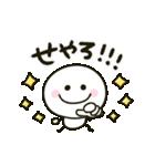 関西弁♡ゆるかわ棒人間(個別スタンプ:07)