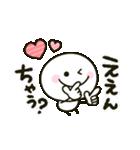 関西弁♡ゆるかわ棒人間(個別スタンプ:08)