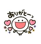 関西弁♡ゆるかわ棒人間(個別スタンプ:09)