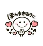 関西弁♡ゆるかわ棒人間(個別スタンプ:11)
