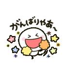 関西弁♡ゆるかわ棒人間(個別スタンプ:12)