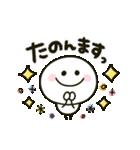 関西弁♡ゆるかわ棒人間(個別スタンプ:13)