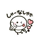 関西弁♡ゆるかわ棒人間(個別スタンプ:15)