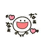 関西弁♡ゆるかわ棒人間(個別スタンプ:17)