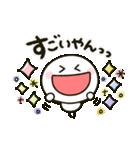 関西弁♡ゆるかわ棒人間(個別スタンプ:19)