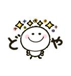 関西弁♡ゆるかわ棒人間(個別スタンプ:20)