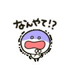 関西弁♡ゆるかわ棒人間(個別スタンプ:22)