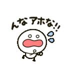 関西弁♡ゆるかわ棒人間(個別スタンプ:23)