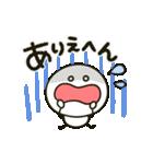 関西弁♡ゆるかわ棒人間(個別スタンプ:24)