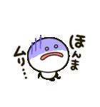 関西弁♡ゆるかわ棒人間(個別スタンプ:25)