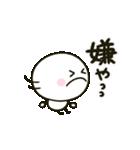 関西弁♡ゆるかわ棒人間(個別スタンプ:26)