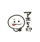 関西弁♡ゆるかわ棒人間(個別スタンプ:27)