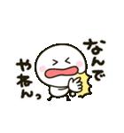 関西弁♡ゆるかわ棒人間(個別スタンプ:28)