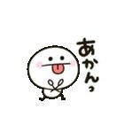 関西弁♡ゆるかわ棒人間(個別スタンプ:29)