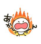 関西弁♡ゆるかわ棒人間(個別スタンプ:30)