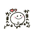 関西弁♡ゆるかわ棒人間(個別スタンプ:32)