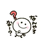 関西弁♡ゆるかわ棒人間(個別スタンプ:33)