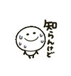 関西弁♡ゆるかわ棒人間(個別スタンプ:34)